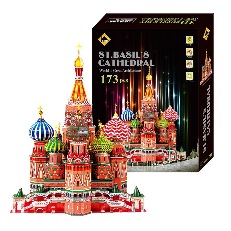 173pcs/lot Classic Toys Paper DIY Vasily Assumption Cathedral Building Model Puzzle 3D for Childrens&adults 30.3*25.5*5.8CM 2Set