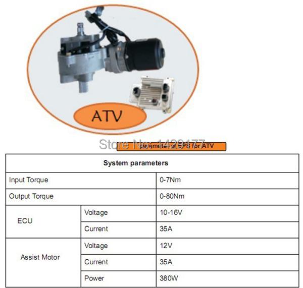 ATV .jpg