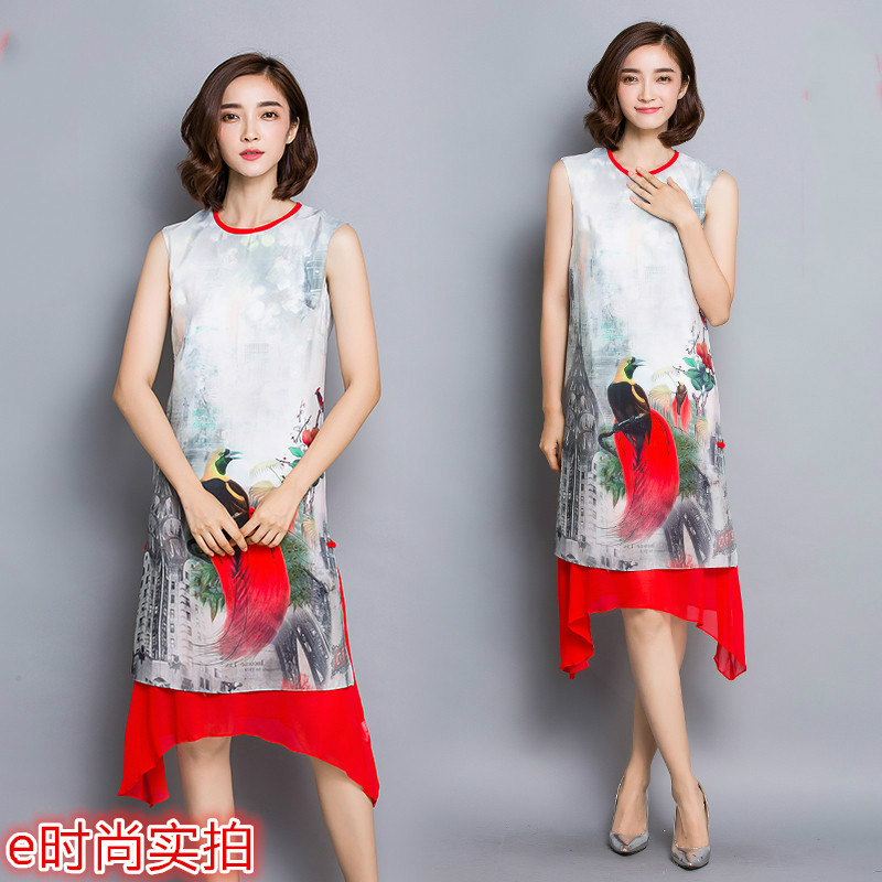 2016 Free Shippinp China New High Quality Silk Dress Summer Loose Sleeves Women Work Wear Clothes(China (Mainland))