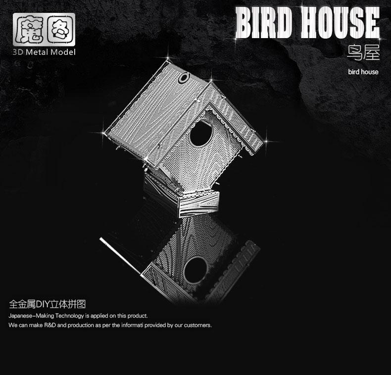 LELE Online@NANYUAN Chinese Metal Earth 3D Metal model kits 6 inch BIRD HOUSE 1 Sheets Military Nano Puzzles DIY Creative gifts(China (Mainland))