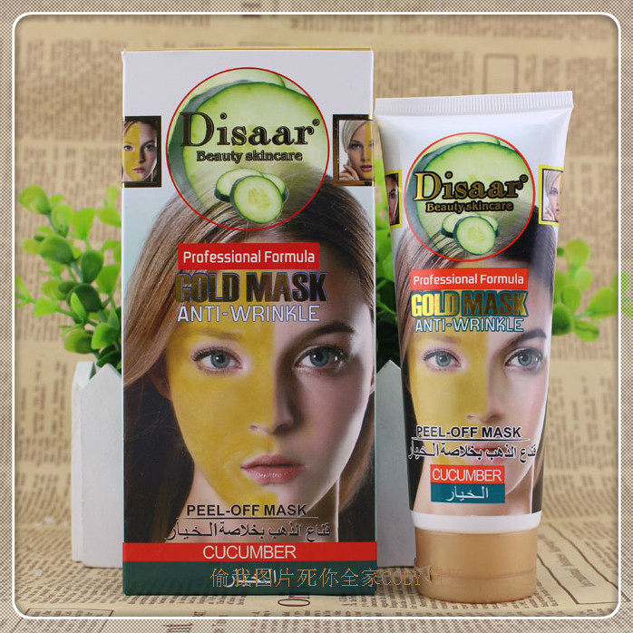 Гаджет  Anti - wrinkle & anti-aging gold mask to add elements of cucumber   120g  free  shipping None Красота и здоровье