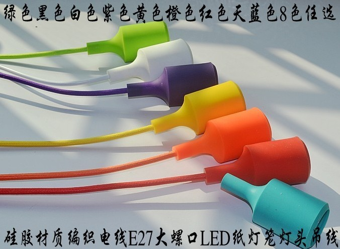 1.5m DIY cords Light fittings energy-saving lamps led lighting e27 holder meals chandeliers lamp adjustable suspension wire - yong fang liu's store