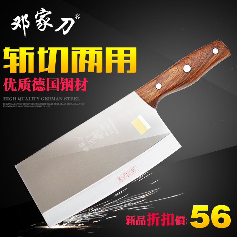 compare prices on german knives kitchen online shopping cold steel kitchen classics boning knife 6 german 4116 ss