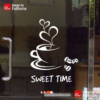 Coffee shop window stickers logo stickers decorative glass store layout stickers chongguan special offer(China (Mainland))