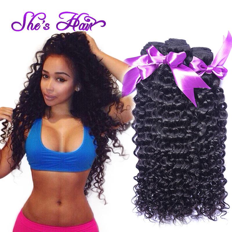 Grade 7A Malaysian Virgin Hair Weave Malaysian Curly Virgin Hair Remy Human Hair Bundles Malaysian Deep Curly Virgin Hair Weave(China (Mainland))