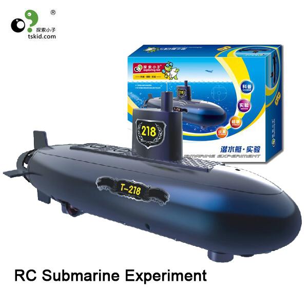 Радиоуправляемые подводные лодки из Китая