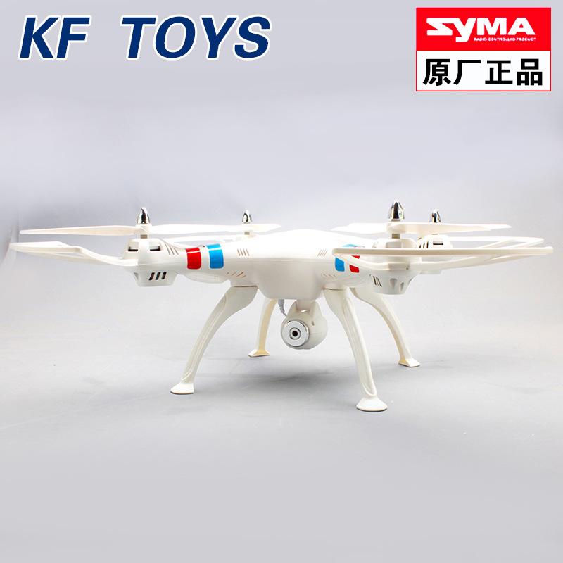 Syma X8C radio control quadcopter with camera quadricoptero drone brinquedos de controle remoto remote control helicopter(China (Mainland))