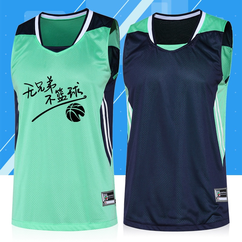Men's Basketball Suit Jersey+shorts Team Training Suit Custom DIY Logo Number Double Sided Uniforms Students Ventilation(China (Mainland))