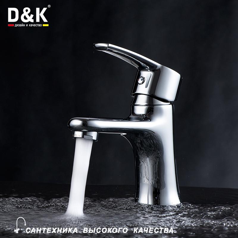 D&K DA1362141 High Washbasin Faucet Chrome Plated Copper Single handle sink faucet tap bathroom hot cold mixer