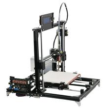DIY Printer 3d Kits 3D Printing Machine Include One Roll Filament 8GB SD Card LCD Masking