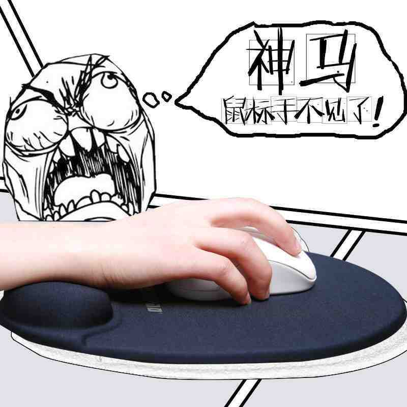 Gel wrist pad mouse pad wrist extension radium computer TOTO creative Satisfy wrist rest patch other toto series(China (Mainland))