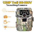 Free shipping 8GB SG 880V No Glow 12MP Mini Infrared IR Digital Trail Game Hunting Camera
