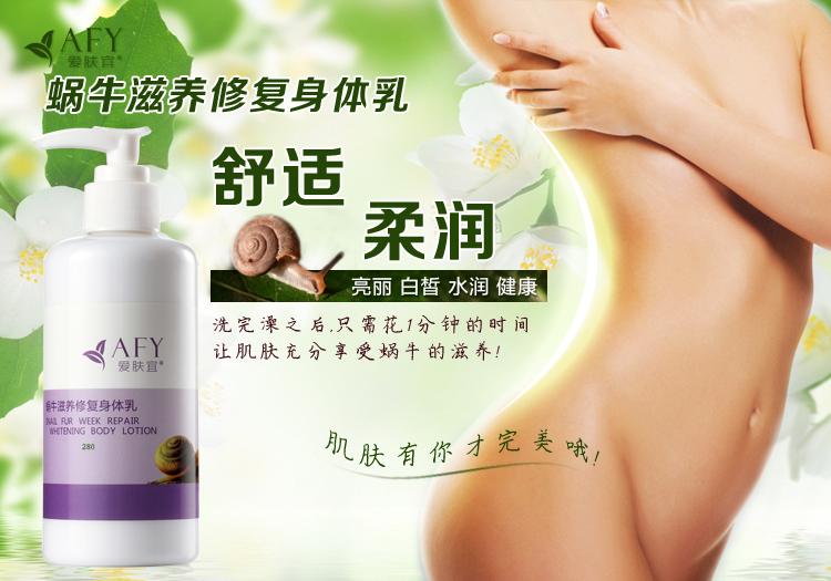 snail essence Moisturizing Body Milk Body Whitening and moisturizing hair week repair skin care products wholesale Free Shipping(China (Mainland))