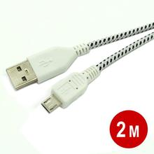 adapter usb promotion