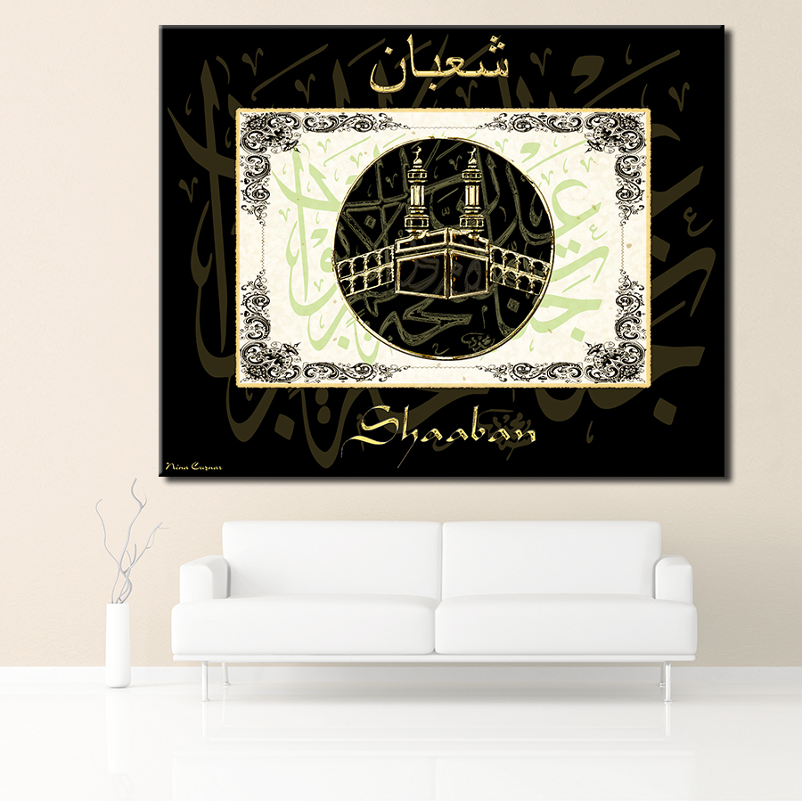 achetez en gros cadres islamique en ligne des grossistes cadres islamique chinois aliexpress. Black Bedroom Furniture Sets. Home Design Ideas