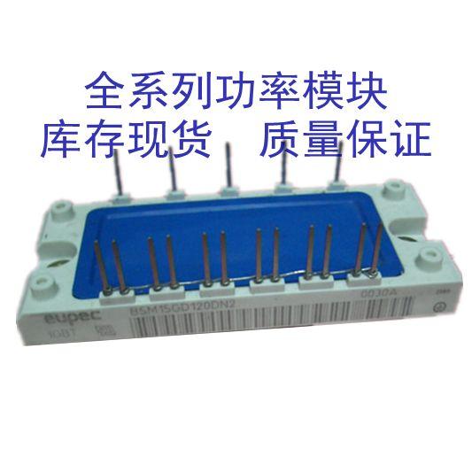 BSM15GD120DN2 genuine (quality assurance)<br><br>Aliexpress