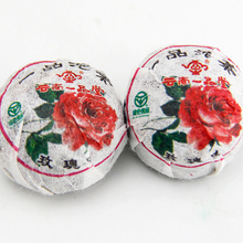 500g nice price rose flavor chinese puer tea