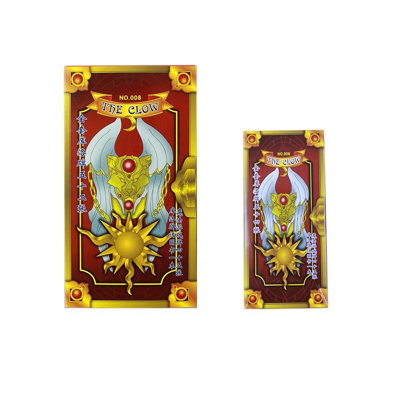 Card Captor Sakura Varita Comparación de precios