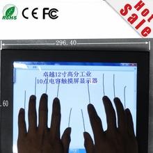 2016 Vendita Speciale Ottimo Prezzo 15 Pollice 4:3 involucro in metallo open frame 10 punti Capacitivo multi Touch Screen industriale Monitor(China (Mainland))