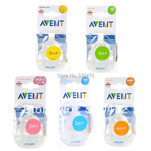 Wholesale /retail,free shipping,AVENT Newborn wide caliber pacifier 1 hole(China (Mainland))