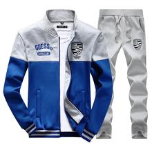 men sweatshirt pants set 2015 Outdoor sport joggers jogging tracksuit tenis baseball golf polo suit M - 4XL Autumn winter #D10(China (Mainland))