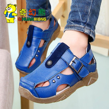 2016 Summer male child sandals children sandals genuine leather baby shoes child(China (Mainland))