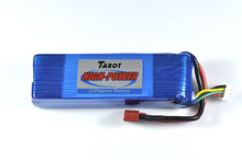 2600mah/11.1V/25C fast charging lithium battery TL2226 FOR RC CAR/HELI/DRONES