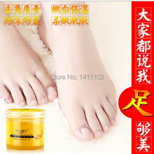 feet care skin remover cream foot care mask massage foot scrub  foot peeling renewal mask remove dead skin smooth exfoliating