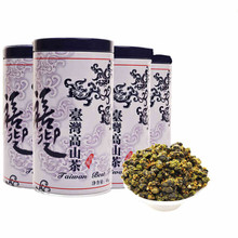 Taiwan High Mountains Jin Xuan milk ginseng milky oolong Wulong tea