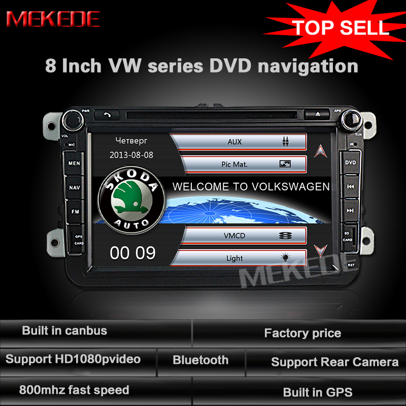 Free shipping+Two Din 8 Inch Car DVD Player For VW/POLO/PASSAT/Golf/Skoda/Octavia/SEAT/LEON With Wifi 3G Host Radio GPS BT 1080P(China (Mainland))