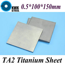 Buy 0.5*100*150mm Titanium Sheet UNS Gr1 TA2 Pure Titanium Ti Plate Industry DIY Material Free for $9.90 in AliExpress store