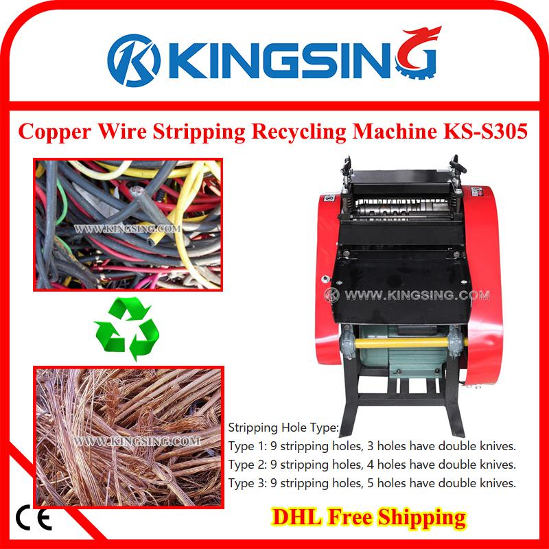scrap wire stripping machine for sale