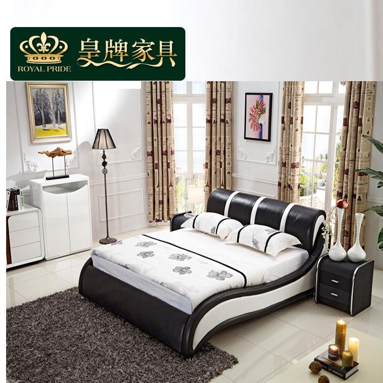 Comprar dormitorios de matrimonio baratos for Camas muebles baratas