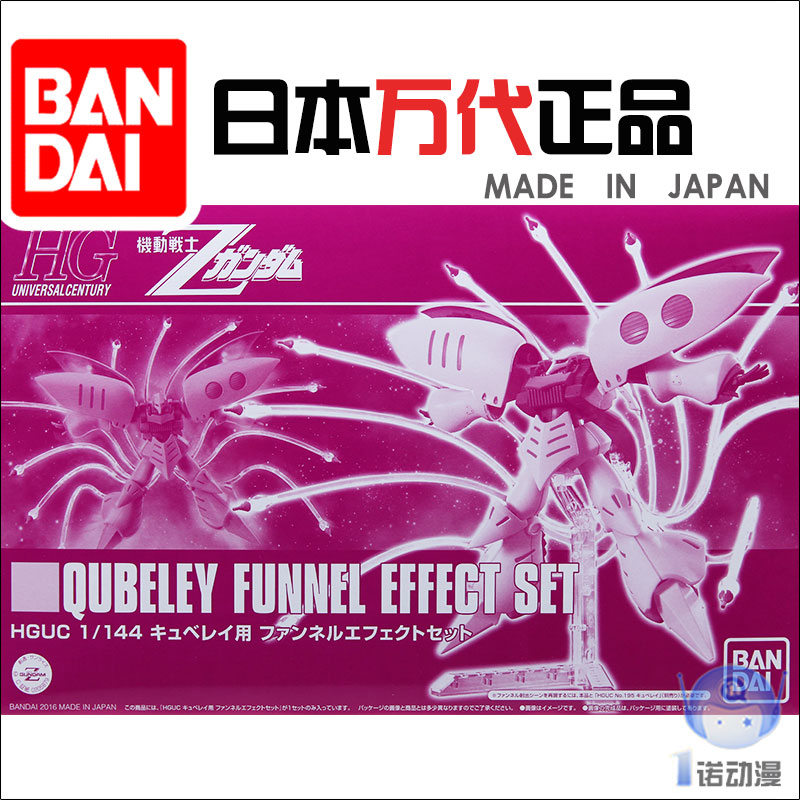 Фотография BANDAI Bandai Gundam model HGUC genuine green card set Limited Edition special funnel