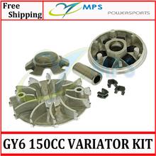 Gy6 125cc 150cc скутера вариатор комплект передняя клатч приводной шкив sub-сборе для 152QMI 157QMJ двигателей китайских скутеров, Atv, Atv-квадроциклы