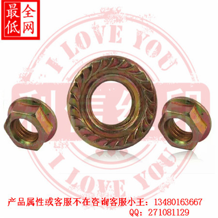 Color GB6177 hex flange nut flange hex nut nuts plate with pad nut M4-M10(China (Mainland))