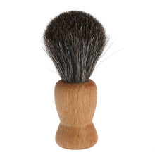Professional Wood Handle Badger Hair Shaving Brush For Best Men Father Gift Barber Tool Facial Man Cleaning(China (Mainland))