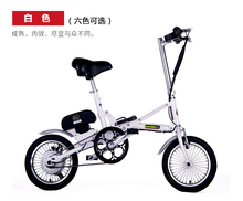 tb14 Basic type upgrade / US GWB folding electric car / lithium battery electric bicycle