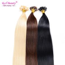 Keratin U Tip Hair Extension 100G Brazilian Virgin Hair Straight Capsule Pre bonded U/Nail Tip Hair Extension 1 gram Each Strand