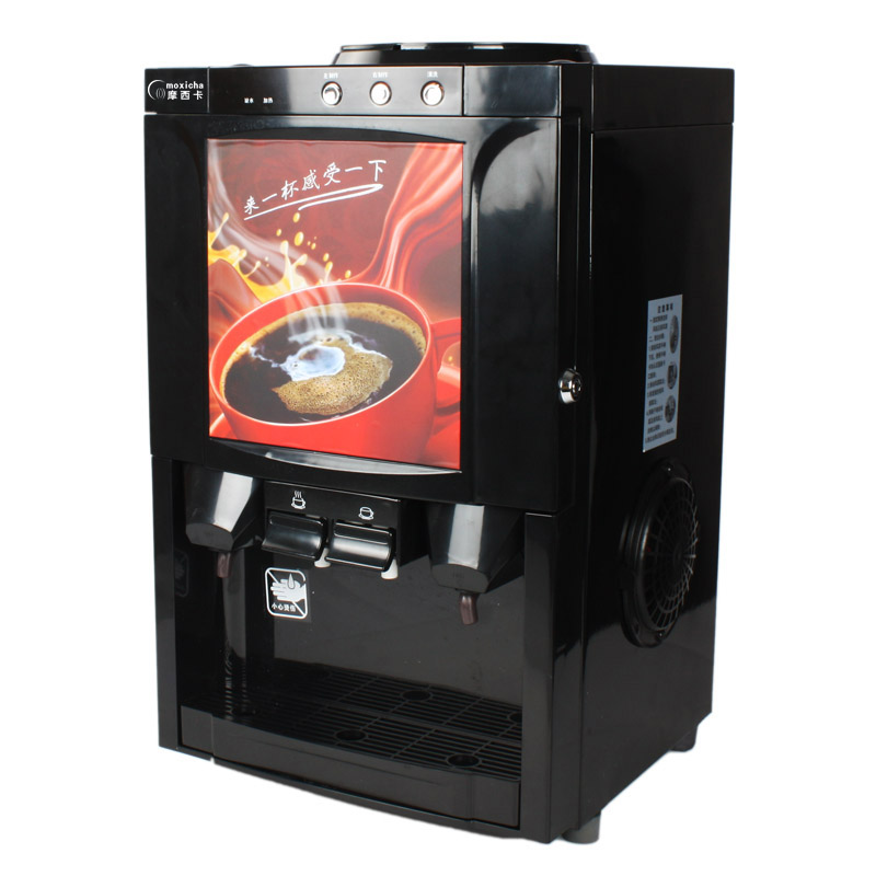 Best Industrial Coffee Maker : Desktop-coffee-machine-fully-automatic-coffee-machine-commercial-coffee-machine-hot-drinks ...