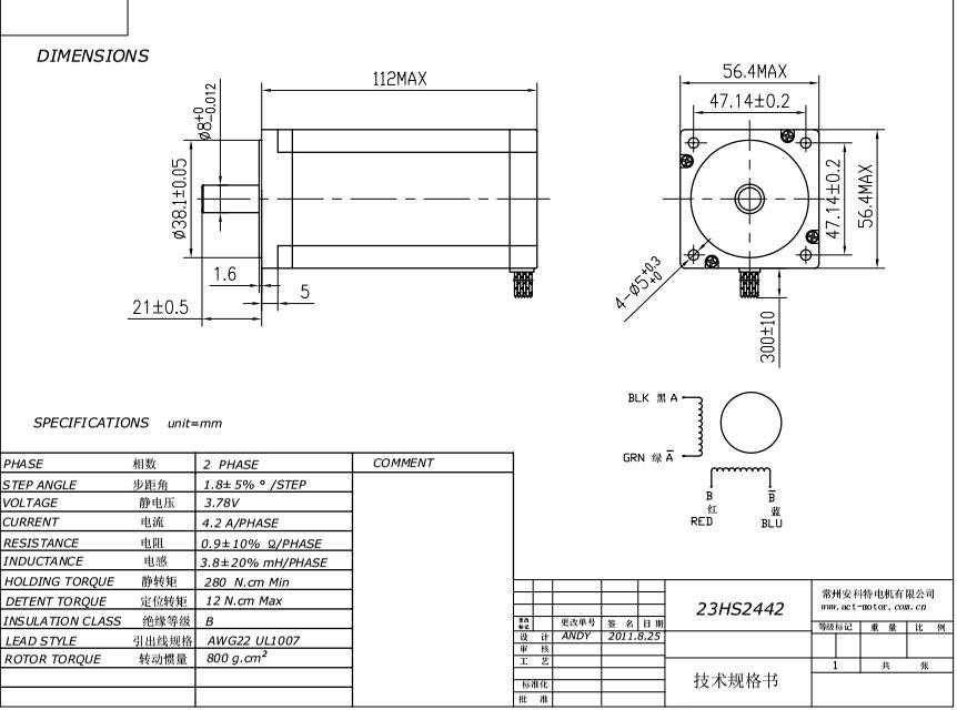 3PCS 23HS2442 Nema23 1.8° Stepper Motor Bipolar φ8mm 112mm 2.8Nm 4.2A 4Wire CNC