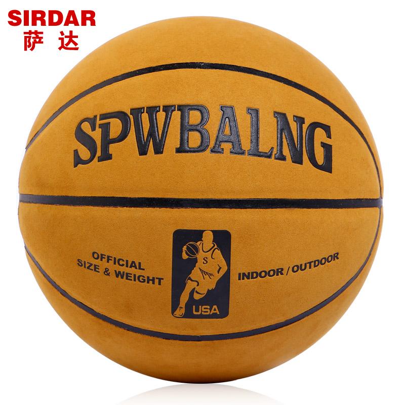 7# Basketball Bola de basquete PU(China (Mainland))