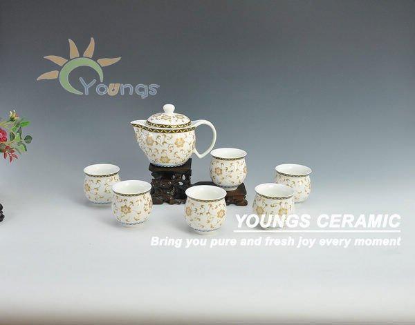 7 pcs yellow tea set modern Teapot with strainer