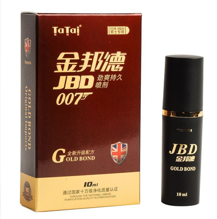 (2pcs)TaTai JBD 007 delay spray for men penis lasting 60 minutes anti premature delay ejaculation without side effect(China (Mainland))