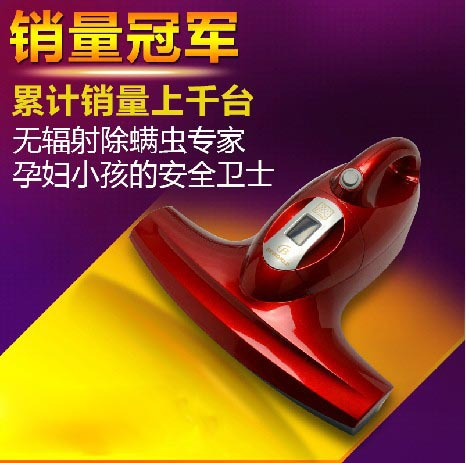 In addition to natural enemies of mites clean-Household sofa bed small portable professional carpet cleaner mites mites instrume(China (Mainland))
