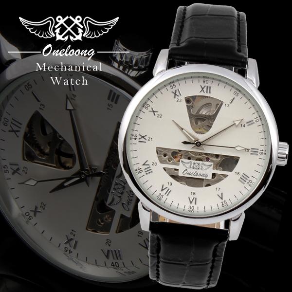 Luxury Brand New Automatic Self-Wind Mechanical Wrist Watch Mens Dress Watches Gift<br><br>Aliexpress