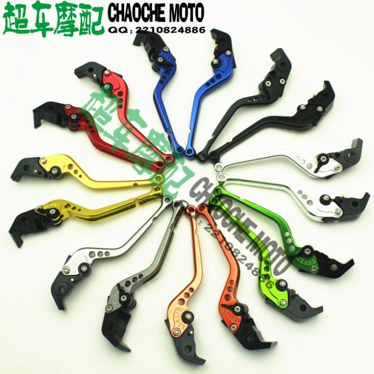For Honda VTR1000F 1998-2005 CNC brake lever clutch lever inexpensive high-quality 7-color motorcycle brake lever bar(China (Mainland))