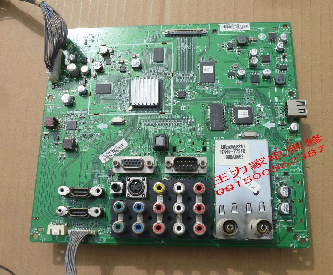 Фотография Free shipping 32LF30FD-CA board EAX60736302 (0) with  LC320WUN SA B3 Used disassemble