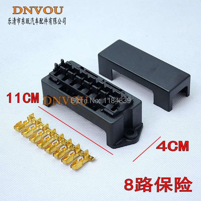 Car seat relay fuse box 8 road engine compartment insurance car insurance holder(China (Mainland))