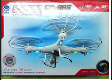 Free shipping 2.4G 4CH 6 Axis CF-885 RC Quadcopter RTF ultra large Quadcopter Airplane Toys with led light(China (Mainland))